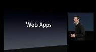 keynote iPhone SDK 71
