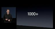 keynote iPhone SDK 74