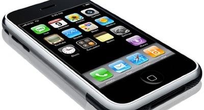 iCar Remote pour iPhone