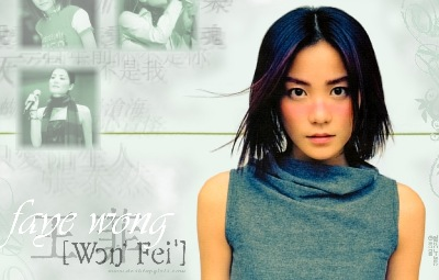 Faye Wong : The Cambrian Era