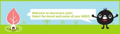 meromero park jeu facebook