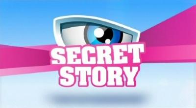 gif secret story 4
