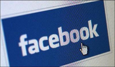 facebook en panne