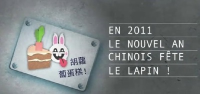nouvel an chinois annee lapin