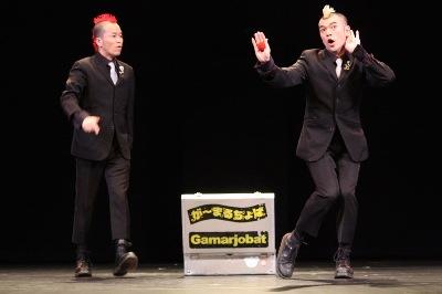 duo comique japonais