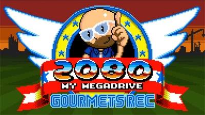 my megadrive : 2080