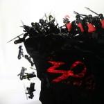 Affiche film Lego 300