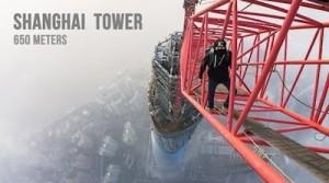 tour de shanghai escaladée